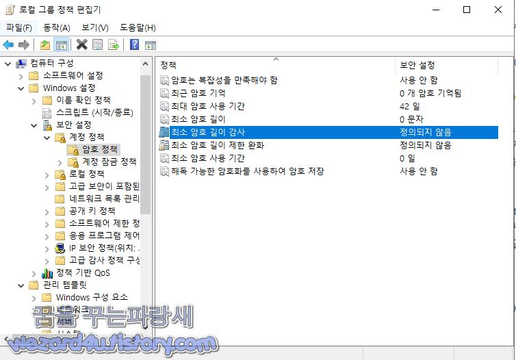 Windows 10 버전 2004 용 관리 템플릿 (admx) 업데이트