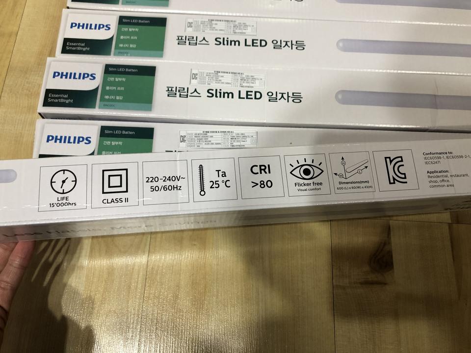 필립스 LED 플리커 프리