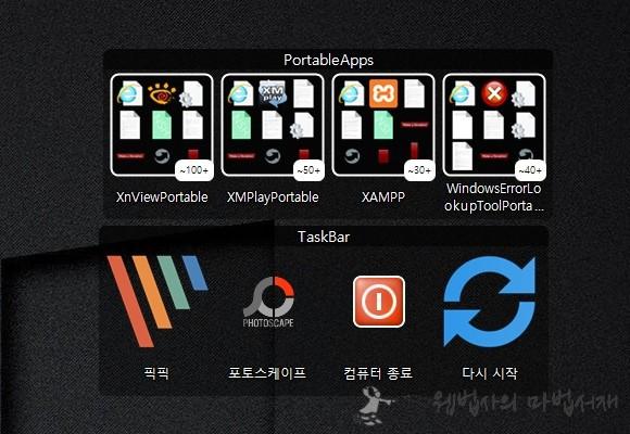 폴더 및 파일 아이콘 표시
