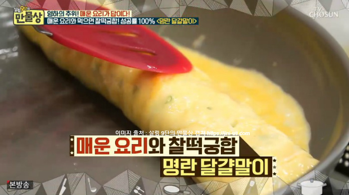 만물상 276회 김선영의 부드러움 끝판왕 '명란 달걀말이'와 '매운 아귀찜' 만드는법 -  성공률 100% 이보은 표 돼지고기 순두부찌개 레시피