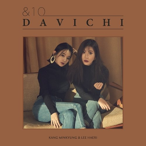 DAVICHI - Days Without You Lyrics [English, Romanization]