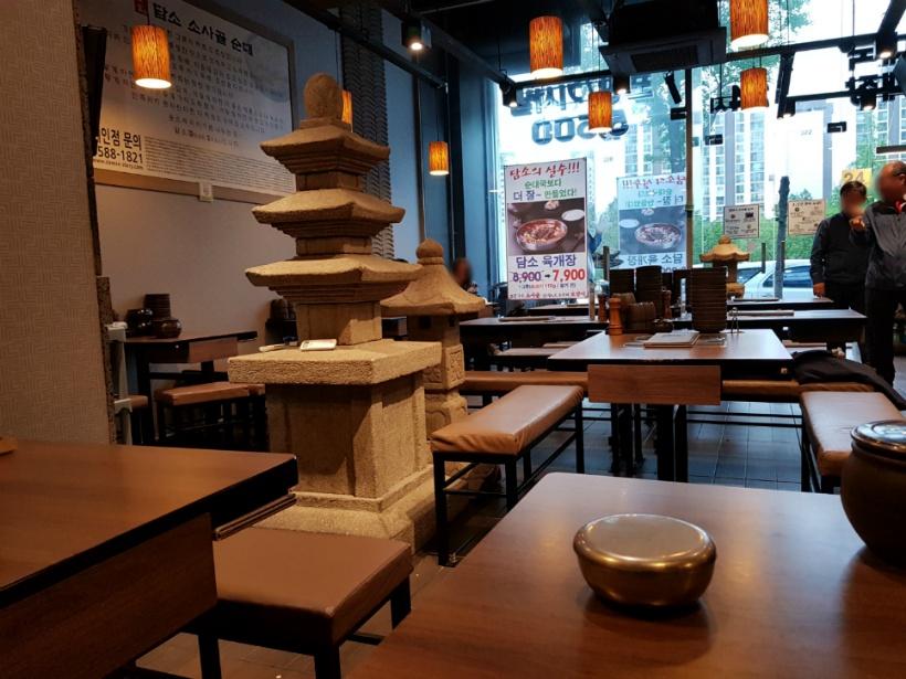 식당 내부 2