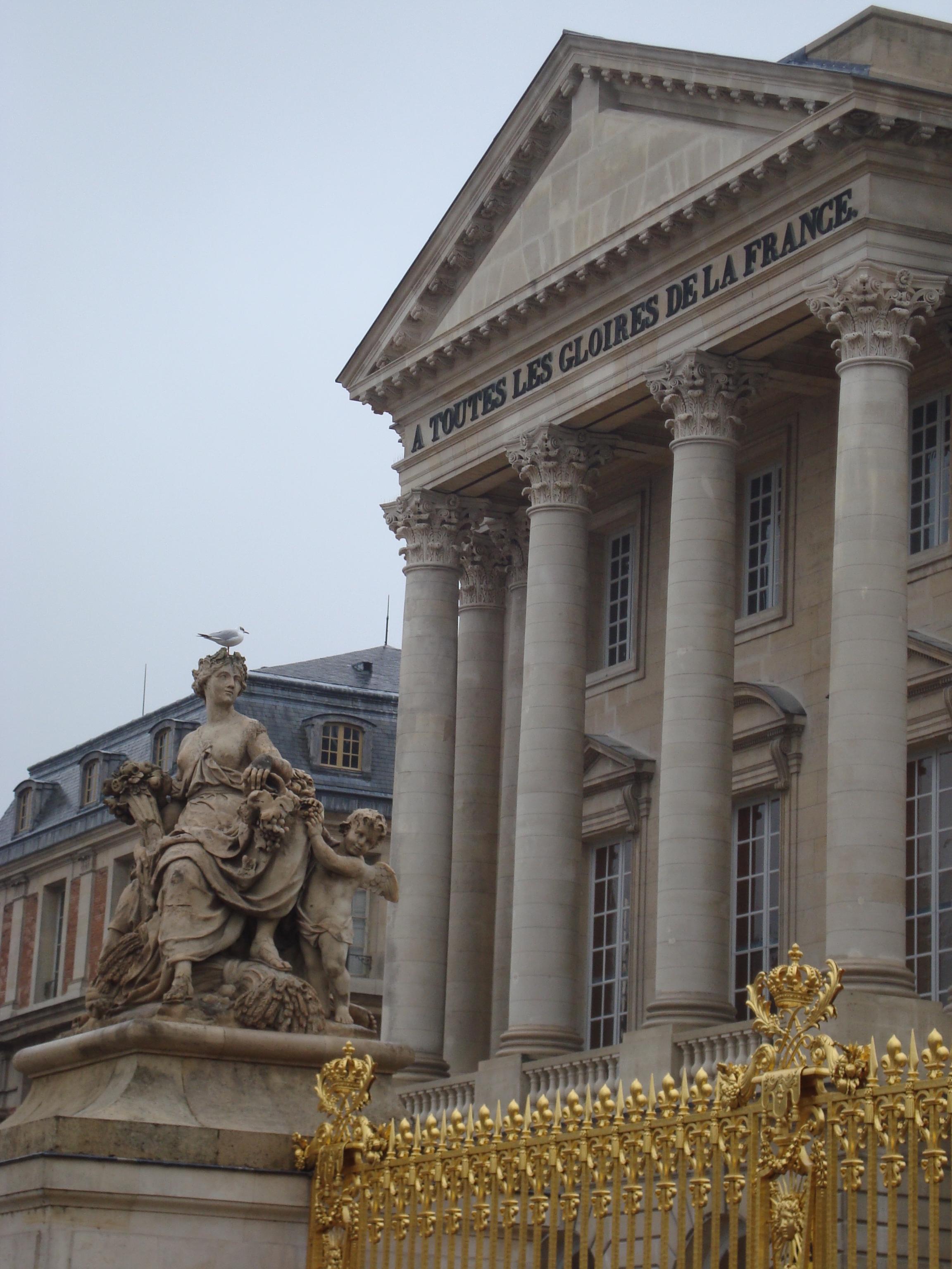 Chateau de Versailles, entrance