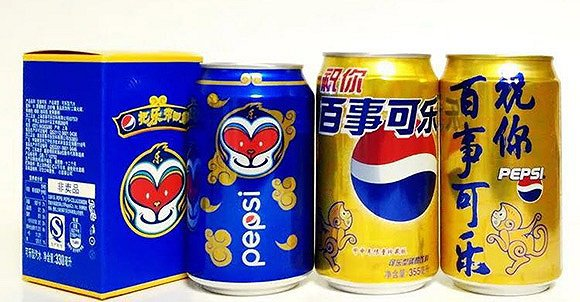 Pepsi-limited-edition-monkey