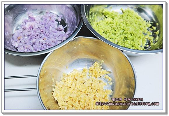 문전초밥 만들기
