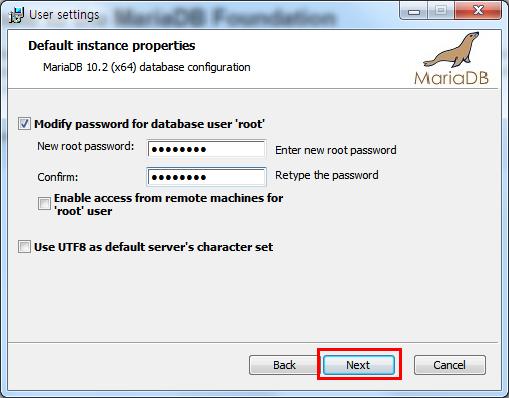 데이터베이스 암호 설정