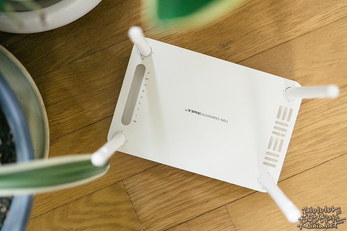 ipTIME A2004NS-MU