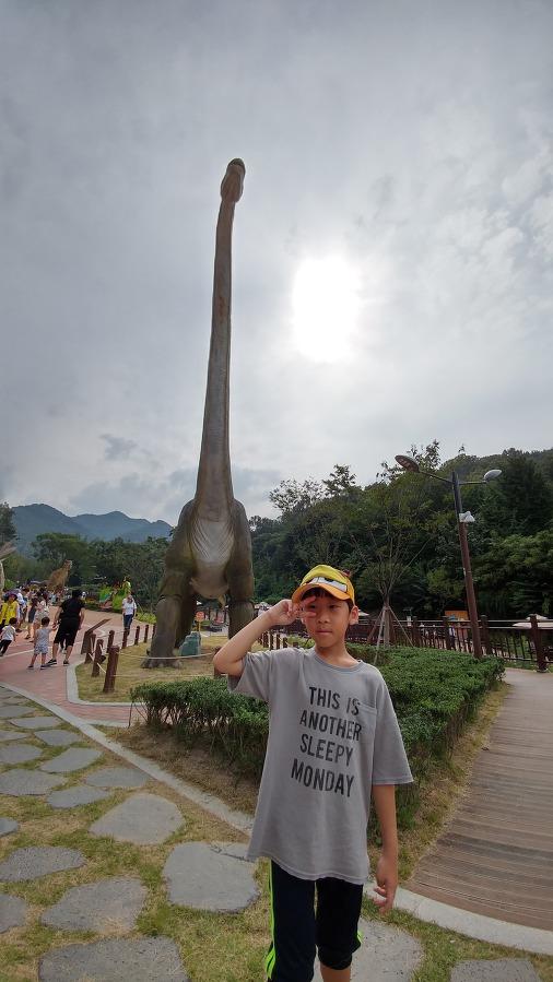 대구 공룡공원