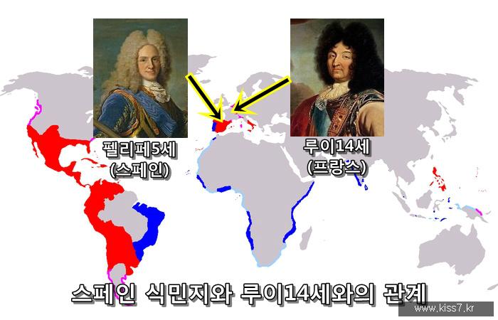 사진: 18세기 프랑스와 스페인의 관계. 프랑스의 루이14세의 손자가 스페인의 펠리페5세이다. [신품종 딸기의 유래와 배경]