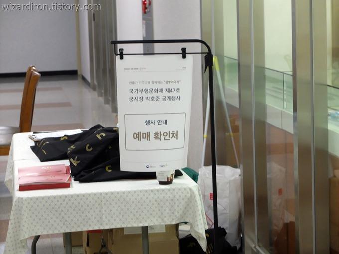 '최종병기활'의 비밀병기, 편전의 장인 '궁시장'을 만나보다3