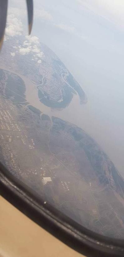 콘다오 공항 국내선