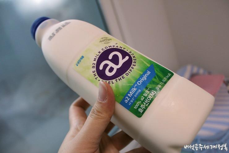 뉴오리진, 유한양행, a2밀크, 초지방목, 호주 프리미엄, 유당불내증, 유당불내증 우유, 유당알러지 우유, 아기 유당불내증, 우유 먹으면 설사