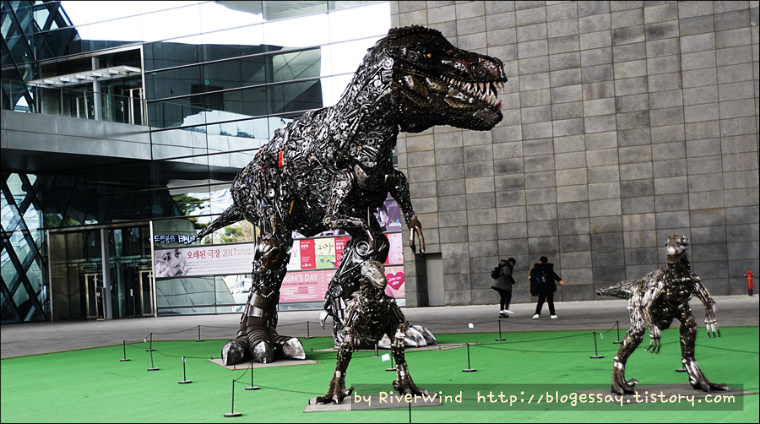 철제 공룡