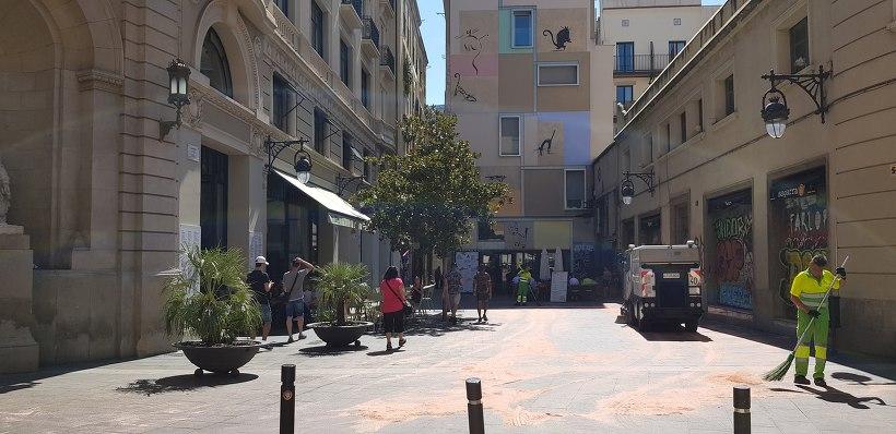 바르셀로나 시내