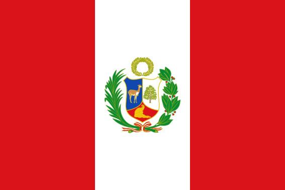 페루 여행