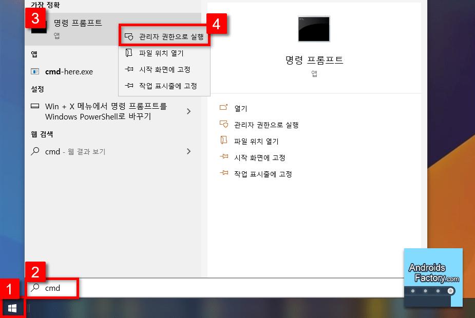 CMD를 이용해서 윈도우 10 와이파이 비밀번호 알아내기