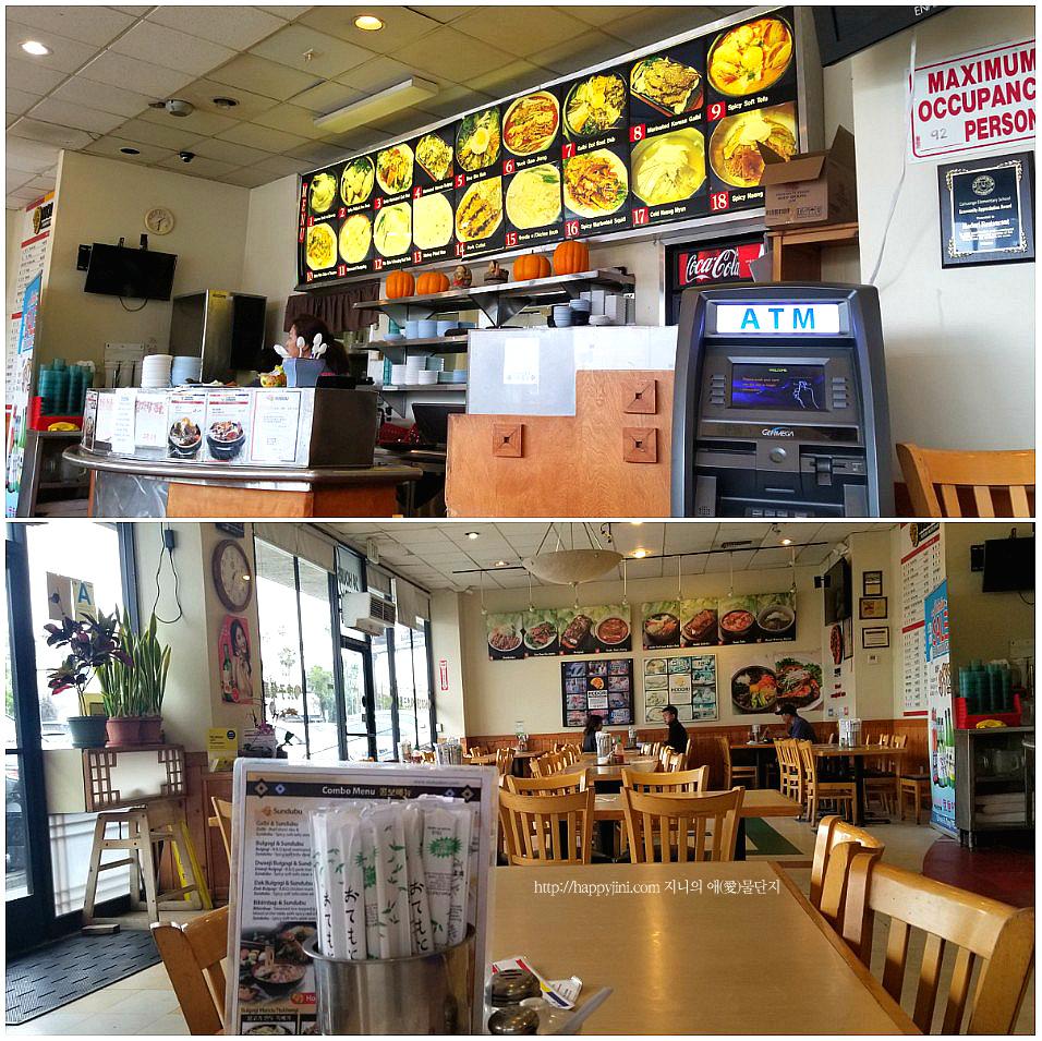 LA 24시간 식당 '호돌이' [엘에이 맛집/엘에이 여행]