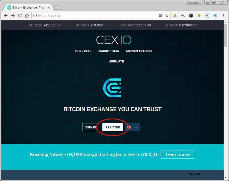 CEX 메인화면