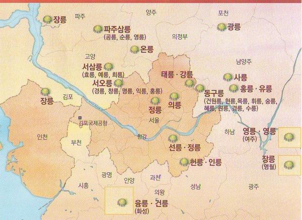 조선왕릉 분포