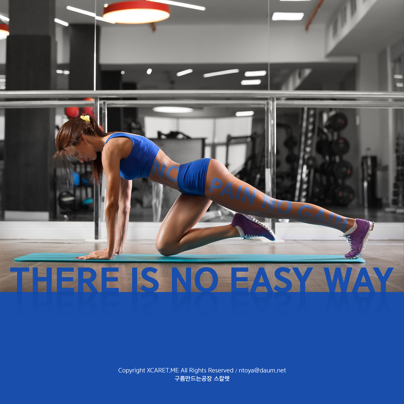 There is no easy way