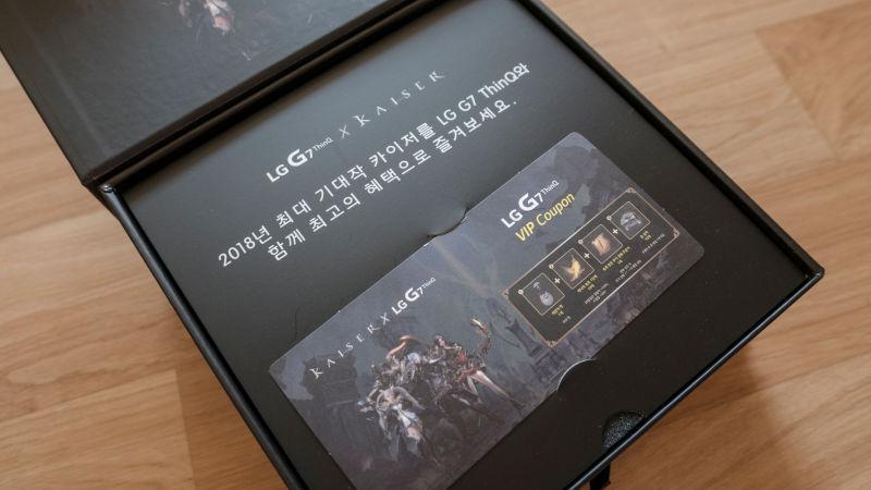 LG G7 ThinQ 카이저팩 뜯어보니