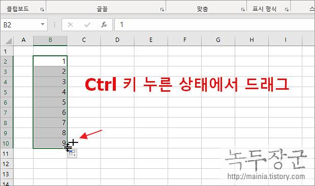 엑셀 Excel 자동 증가, 연속 데이터 만드는 방법