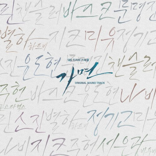 Seo Eun Kwang, MIYU – I miss you Lyrics [English, Romanization]