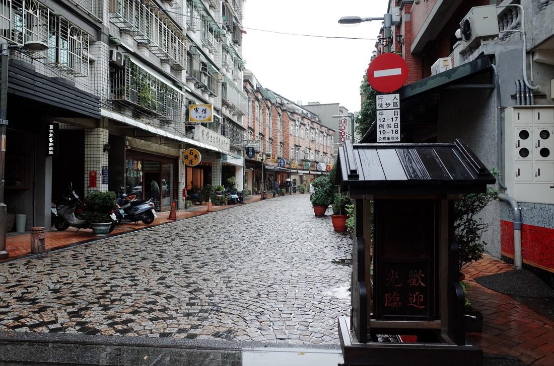 [대만자유여행] 잉꺼 도자기마을 (타이페이근교여행/잉거 라오지에/鶯歌老街/Yingge ceramics old street/일롱)