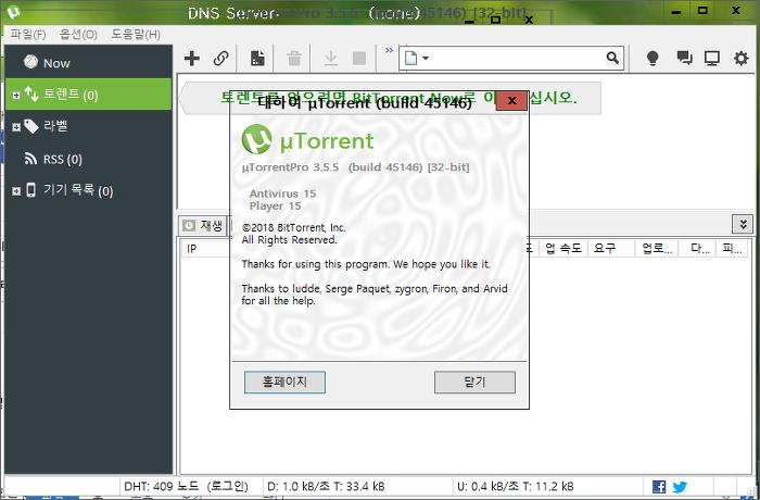 utorrent pro antivirus