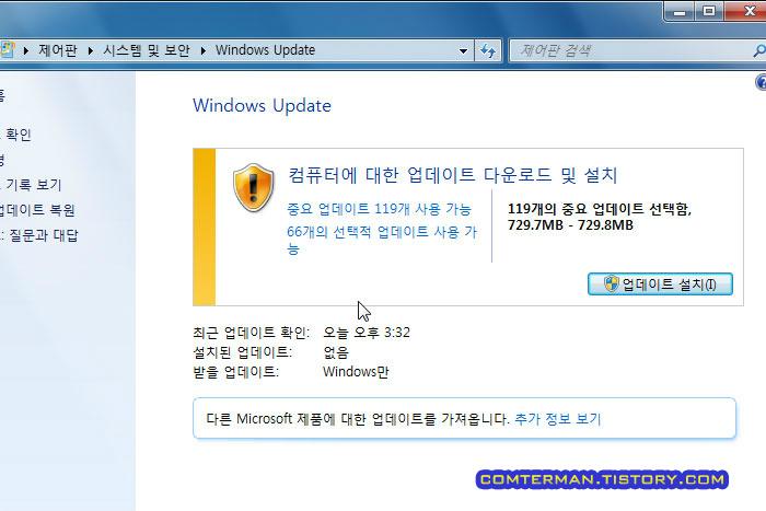 Windows Update 정상 수행