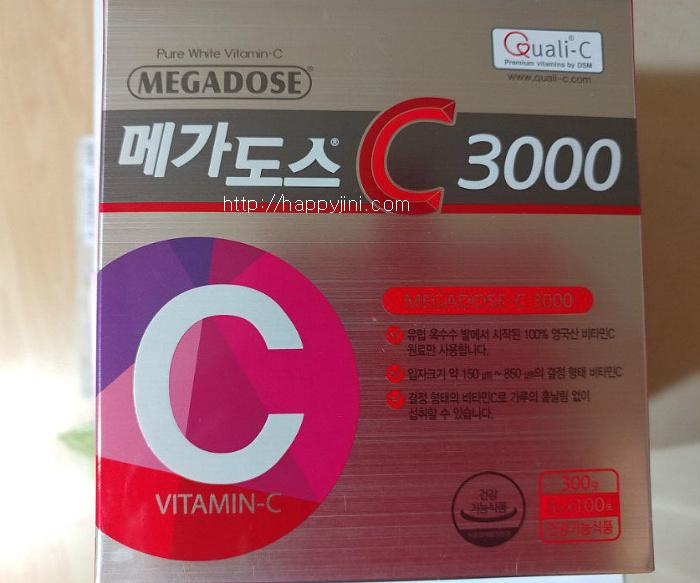 비타민 C 효과와 부작용 [고려은단 메가도스 C 3000/ 천연 비타민/ 고용량 비타민 C ] 영국산 비타민의 효능 2