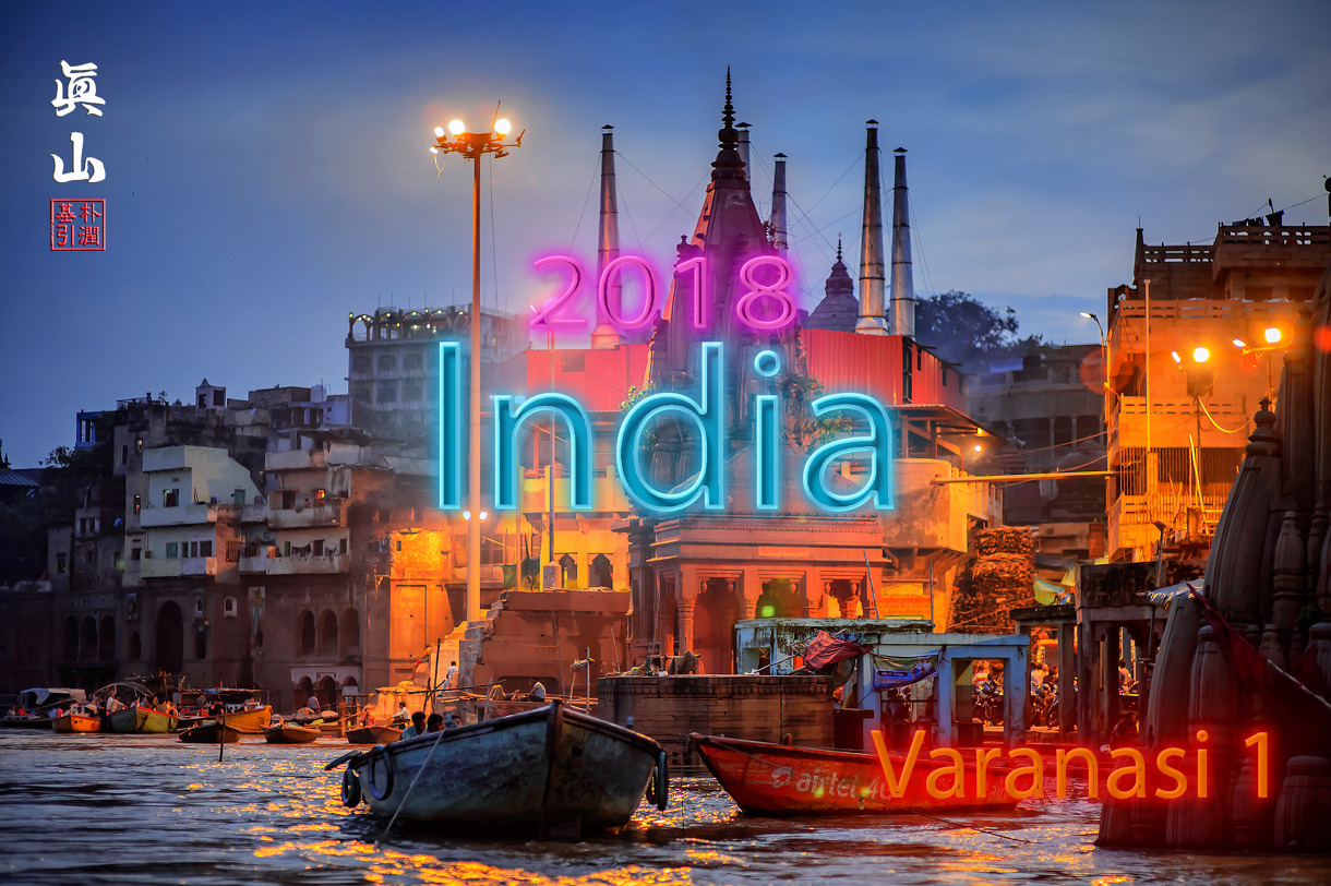 2018 India Tour - Varanasi, 1st day