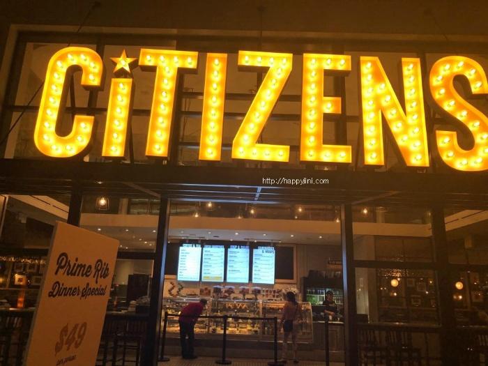 라스베가스 맛집~ 24시간 언제든지 가능한 만달레이베이 호텔의 '시티즌' 레스토랑 [미국 라스베이거스 호텔 추천] 외부