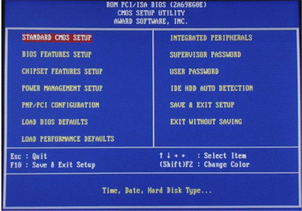 ROM PCI/ISA BIOS CMOS SETUP UTILITY