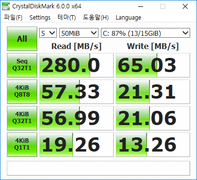 Intel SSD 330 Series 60G CrystalDiskMark