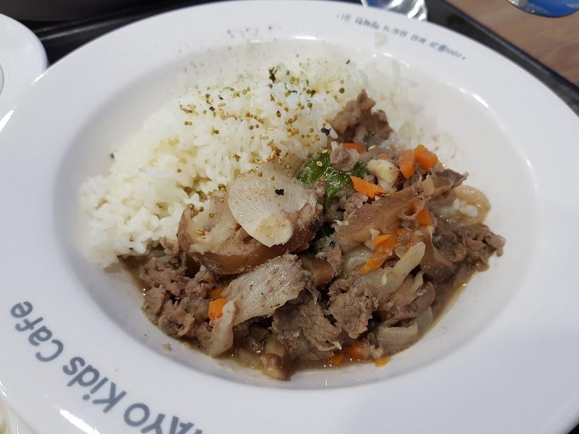 소고기덮밥 2