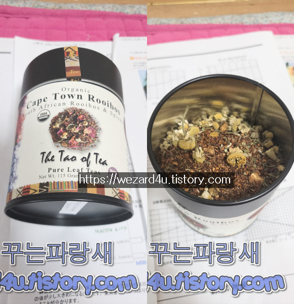 루이보스 차 The Tao of Tea Organic South African Rooibos & Spices Cape Town Rooibos