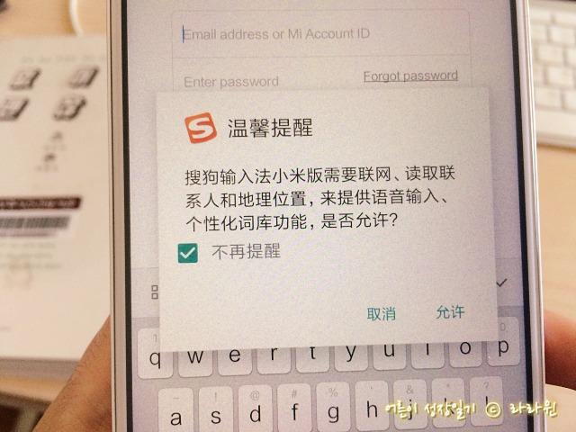 샤오미 스마트폰, 샤오미 홍미노트 4x