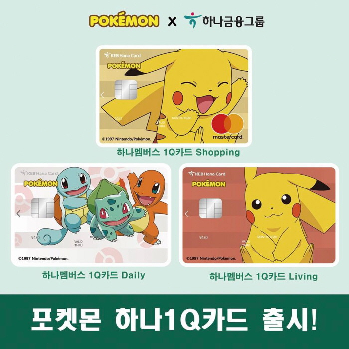 Pokemon Credit Card - original, Hana Bank