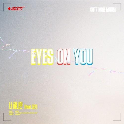 GOT7 - One And Only You (feat. Hyolyn) Lyrics [English, Romanization]