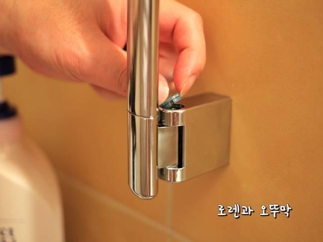 망가진 샤워기 슬라이드바 교체 방법(아메리칸 스탠다드)13