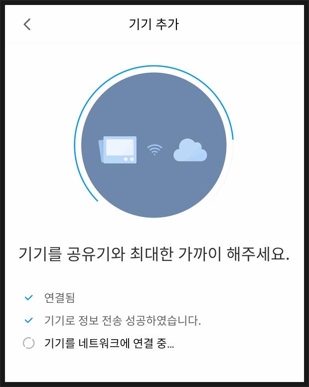 샤오미 미홈_10