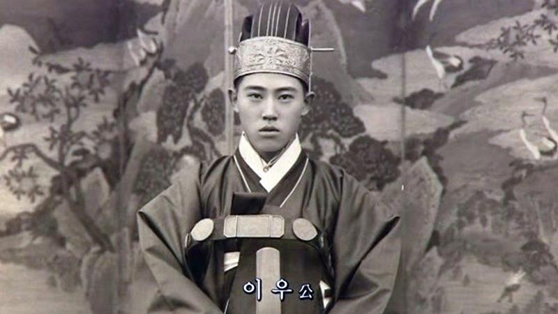 사진: 고종의 손자면서 의친왕의 둘째 아들, 대한제국 황손인 이우.