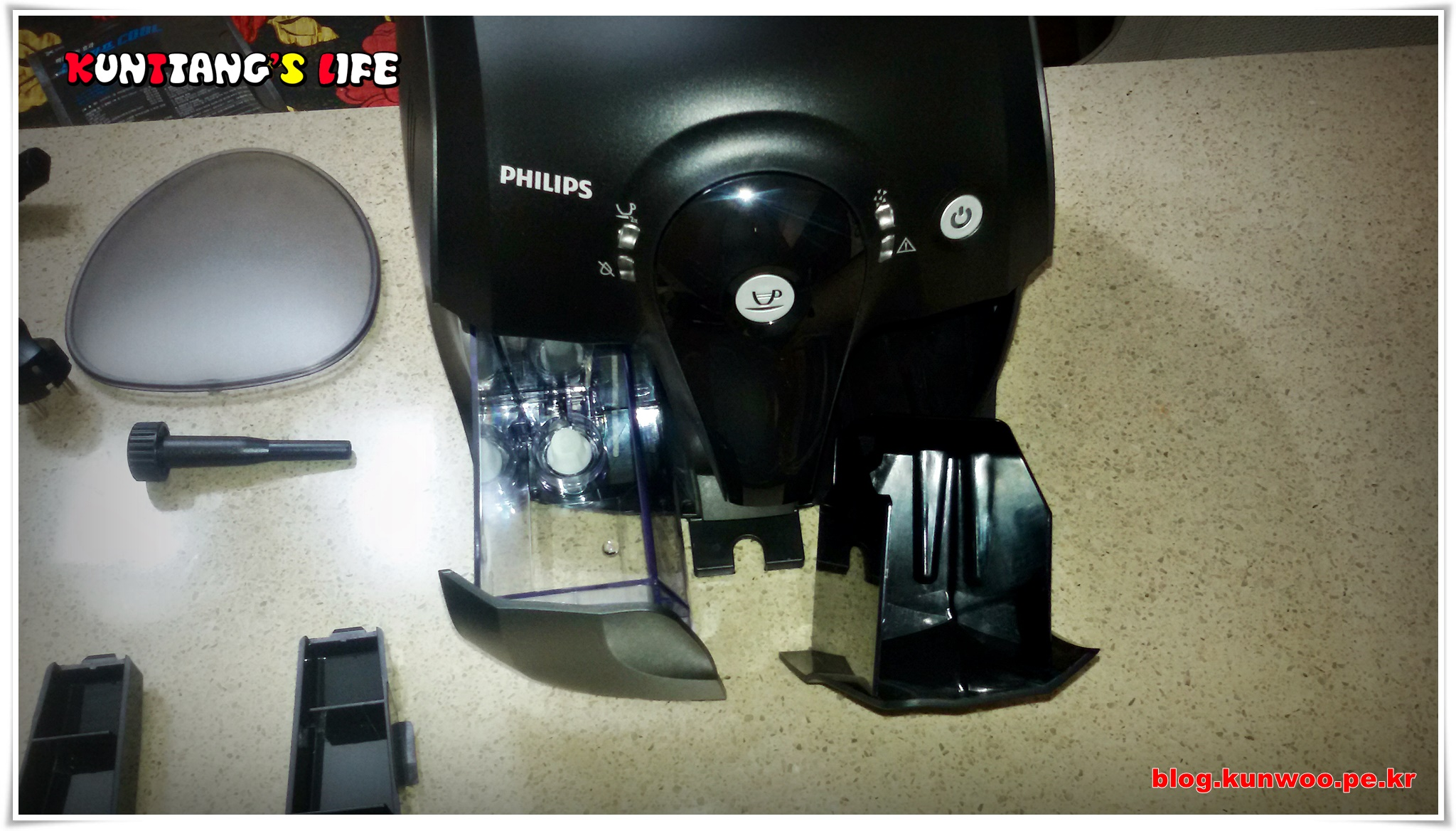 [그림7] HD8650 물통과 찌꺼기통