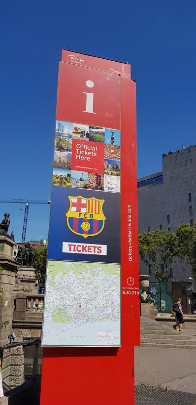 바르셀로나 카탈루냐 광장