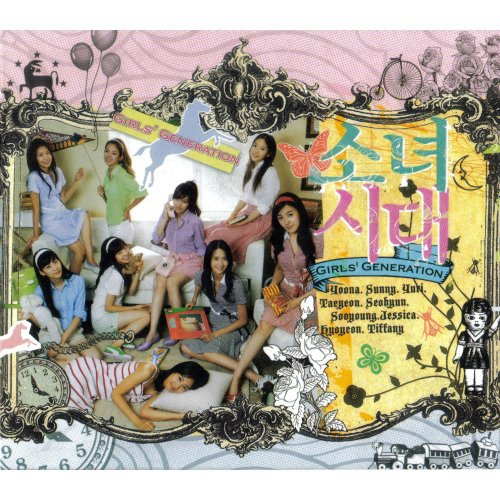 Girls' Generation – Into The New World Lyrics [English, Romanization]