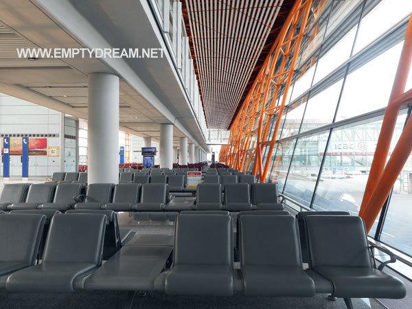 베이징 공항