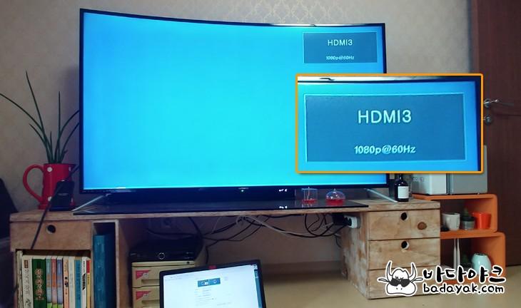 8K TV 4K UHD 고화질 TV 콘텐츠 문제