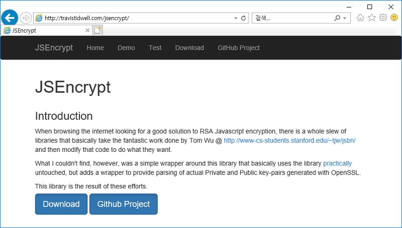자바스크립트 RSA 암호화 라이브러리 JSEncrypt