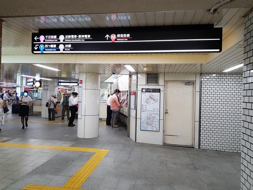 일본 지하철역 내부